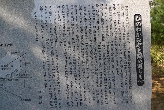 伊弉諾神宮 淡路島 17