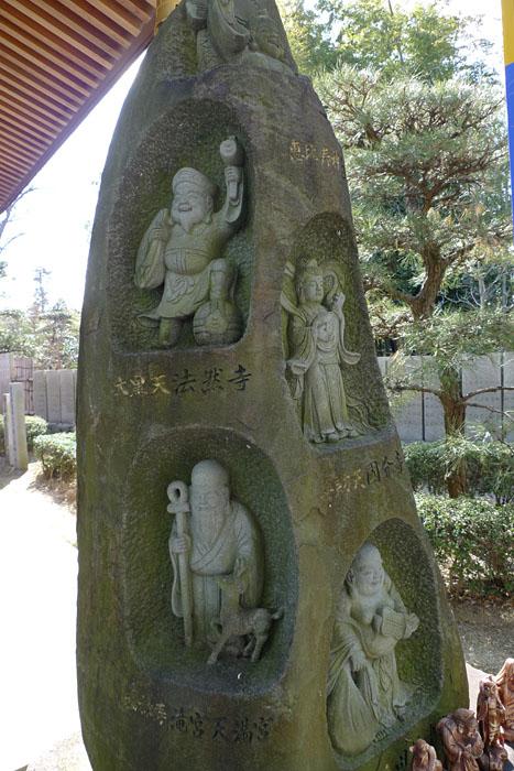 田村神社  讃岐国一宮  5