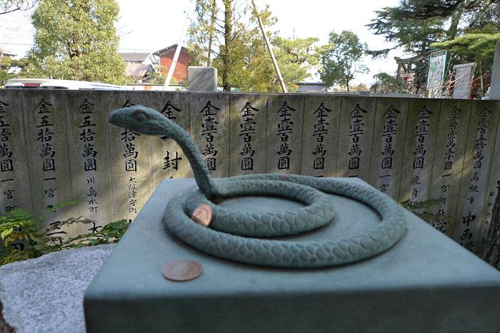 田村神社  讃岐国一宮  19