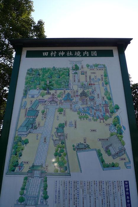 田村神社  讃岐国一宮  22