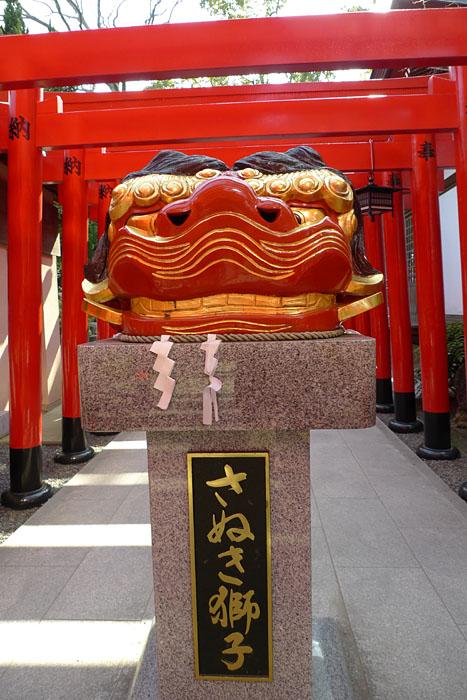 田村神社  讃岐国一宮  24
