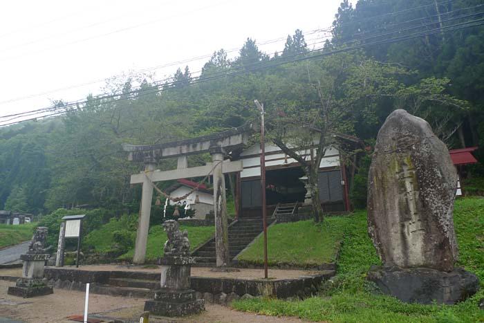 富士神社 飛騨市 河合町 1