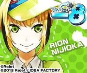 rion_m.jpg