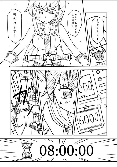 砲雷撃02