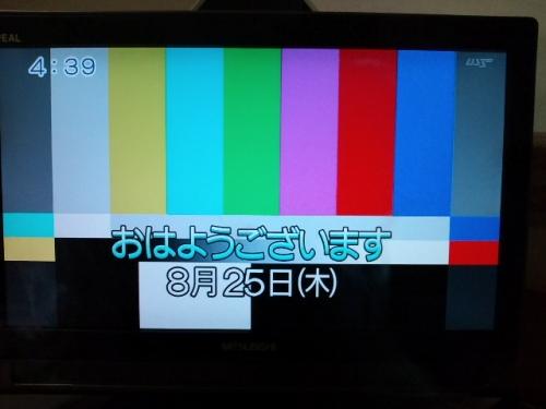 20110825001-1.jpg