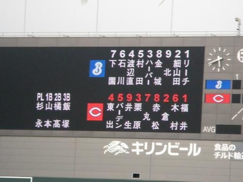 20110825002-5.jpg