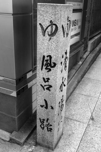 20140811002-13.jpg