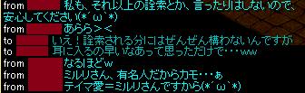 140216buy5.png
