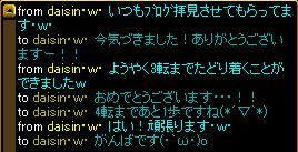 140507blog4.png