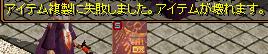 140731kagami10.png