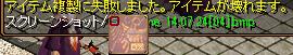 140731kagami11.png