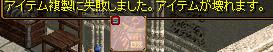140731kagami12.png