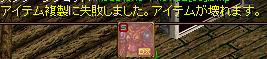 140731kagami2.png