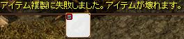 140731kagami6.png