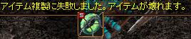 140731kagami7.png