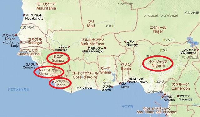 エボラ4ヶ国2