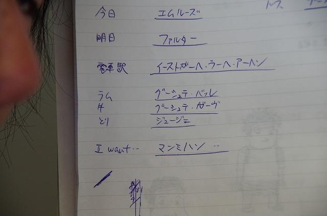 IMGP2805.jpg