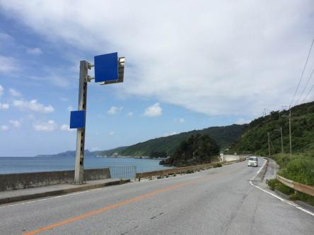 青い道路標識