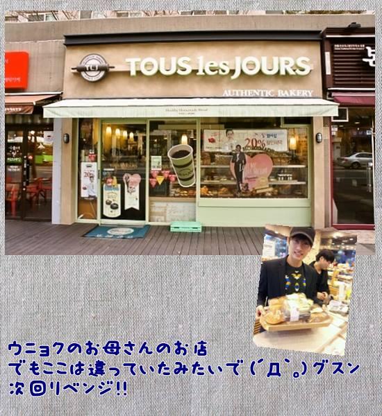 渡韓SJ巡り10