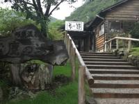 nasuori-bu2-32