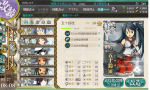 kancolle_140327_080859_01.png