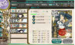 kancolle_140329_100209_01.png