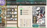 kancolle_140329_100212_01.png