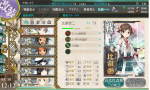 kancolle_140330_121229_01.png