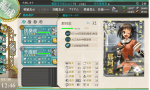 kancolle_140330_124646_01.png