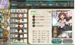 kancolle_140330_185539_01.png