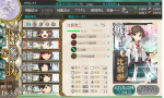 kancolle_140330_185541_01.png