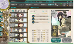 kancolle_140330_185545_01.png