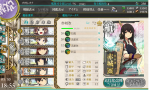 kancolle_140330_185546_01.png