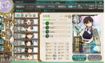kancolle_140330_185548_01.png