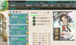 kancolle_140414_221127_01.png