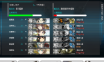 kancolle_140416_092951_01.png