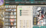kancolle_140417_160532_01.png