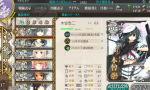 kancolle_140417_160613_01.png