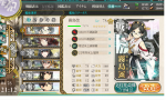 kancolle_140425_211236_01.png