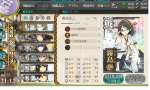 kancolle_140425_211258_01.png