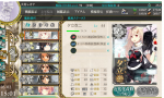 kancolle_140502_150130_01.png