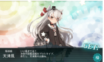kancolle_140505_142459_01.png