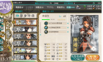 kancolle_140607_133750_01.png