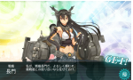 kancolle_140703_115347_01.png