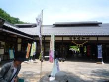 日本昭和村入場門