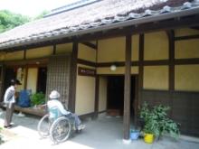 日本昭和村かいこの家