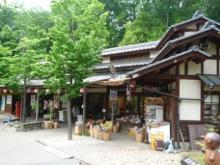 日本昭和村横丁