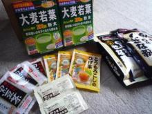 山本漢方製薬