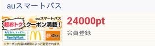 Baidu IME_2014-8-14_11-2-13