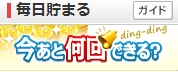 Baidu IME_2014-8-21_21-46-44